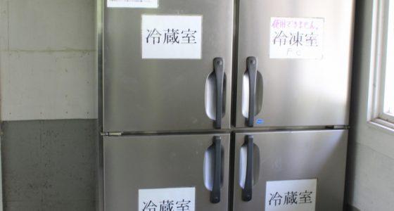 山小屋炊事場共同冷凍冷蔵庫