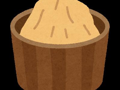 ゆみさんの三田米の麹を使って自家製味噌づくり